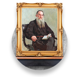 A portrait of an old bearded man, a portrait of famous Russian writer Lev Tolstoy in a golden frame